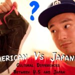 American Vs Japanese – Cultural Differences between Japan and U.S. アメリカと日本の文化の違い