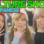 CULTURE SHOCK for JAPANESE! What shocked them when traveling ABROAD and meeting FOREIGNERS?