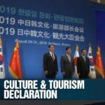 Culture and Tourism ministers of S. Korea, China and Japan vow to expand and develop …