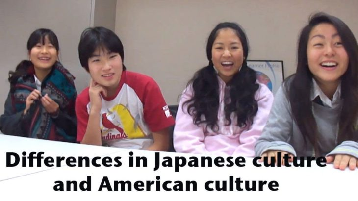 Differences In Japanese Culture and American Culture | International Baka