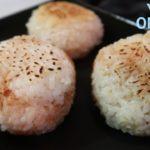 Easy and tasty Japanese yaki onigiri (grilled rice balls) & recipe【 Neo Japanese Cooking 】