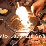 Gyu Kaku – Japanese Grill