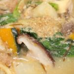 Hearty Miso Soup Recipe (The Healthiest Japanese Food with Plenty of Vegetables)   Cooking with Dog