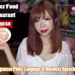 How to Order Food at a Restaurant in Japanese + Business Speech / Polite Language (Keigo)
