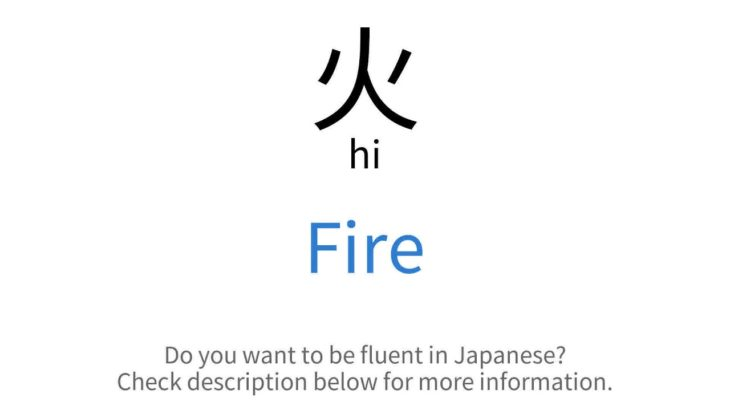 "How to say ""Fire"" in Japanese 
