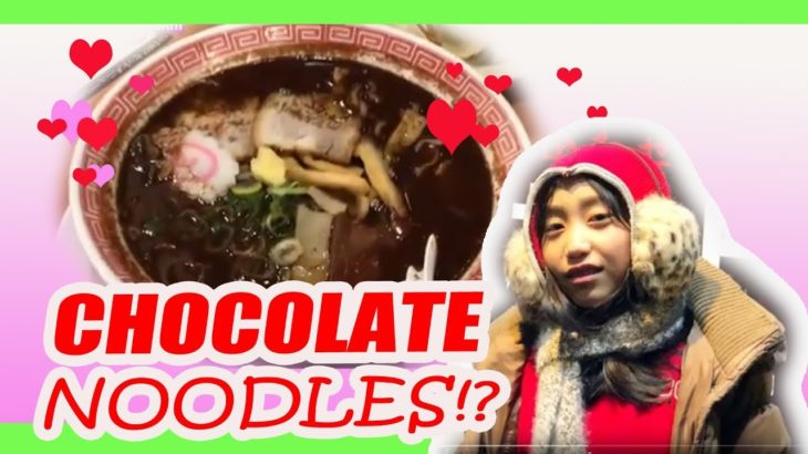 JAPANESE FOOD MUKBANG CHOCOLATE RAMEN NOODLES FOR VALENTINES DAY Food Review