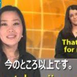 JAPANESE – So simple!   17. Restaurants and Food   Speakit.tv (51008-17)