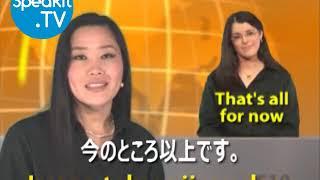 JAPANESE – So simple! | 17. Restaurants and Food | Speakit.tv (51008-17)