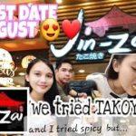 JIN ZAI TAKOYAKI | JAPANESE FOODS | ❤ FRANZFAUL VLOGS