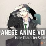 Japanese Anime Voices:Male Character Series Vol 5