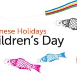 Japanese Culture – Japanese Holidays: Children's Day in Japan
