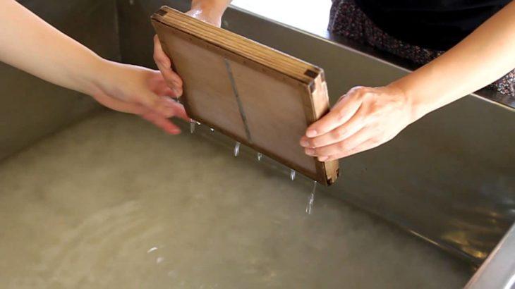 Japanese Culture: Making Washi (Japanese Paper)