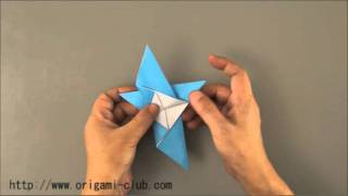 Japanese Culture: Origami  Pigeon