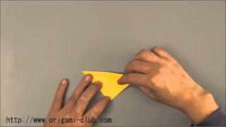 Japanese Culture: Origami fox