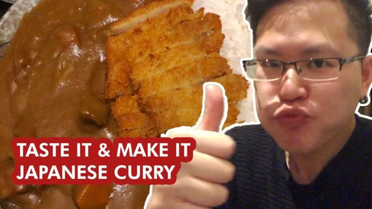 Japanese Curry – Taste it & Make it, cooking Japanese Curry at home