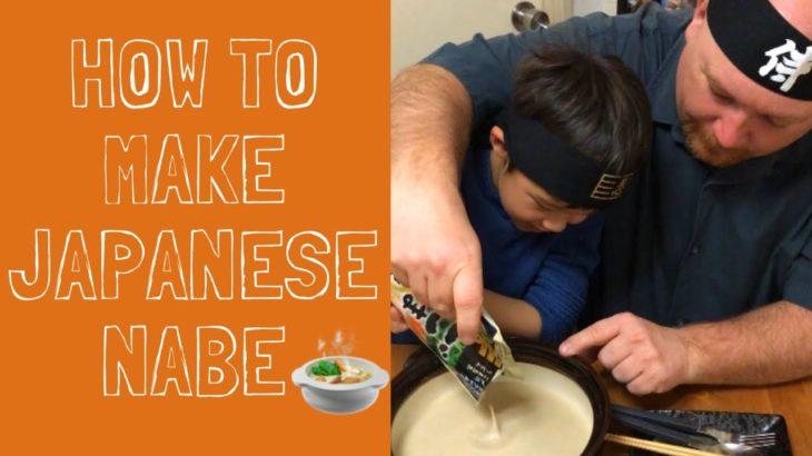 Japanese Food  鍋たべよう