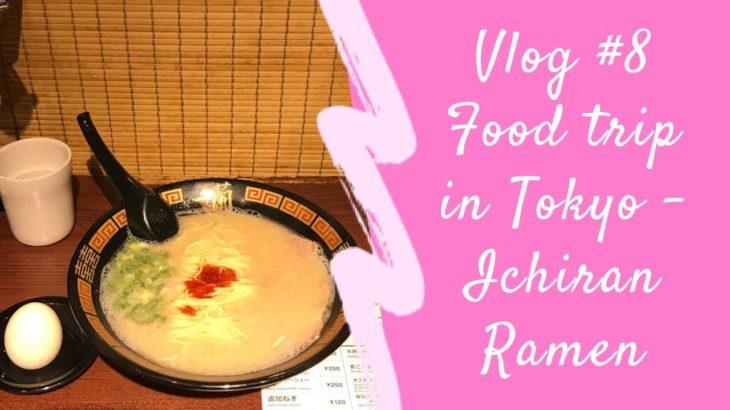 Japanese Food #8 – Ichiran Ramen