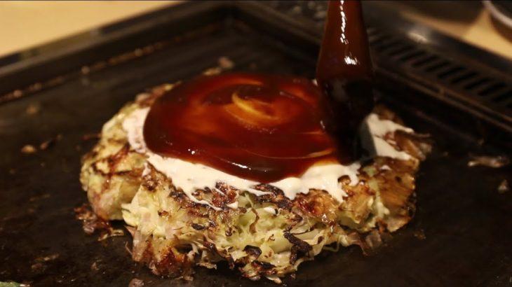 [Japanese Food] Okonomiyaki – Seafood Pancake in Japan!