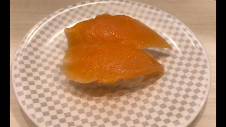 Japanese Food 「UOBEI」 SUSHI how to go and order in Shibuya
