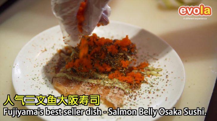 Japanese Fusion – FujiYama Japanese Restaurant @ Damansara Uptown, Petaling Jaya