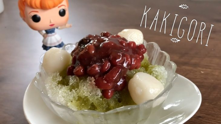 Japanese Matcha Shaved Ice | Kakigori