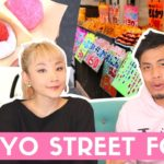 Japanese Street Food Tokyo Top 3 Must Tour Places