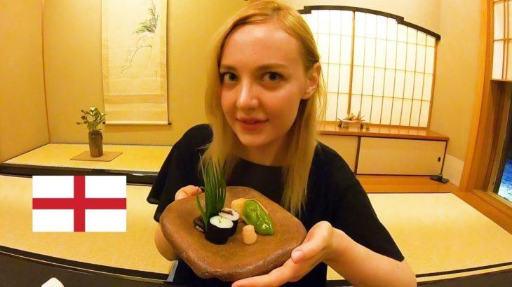 懐石形式な精進料理!高級な和の雰囲気と味覚に大満足!Japanese Vegetarian Food