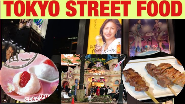 Japanese food and Tokyo traveling.(Shibuya part 2)