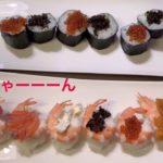 【寿司】Japanese food shrimp