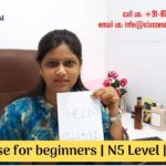 Japanese for beginners | N5 Level | Vowels | Classes of Professionals