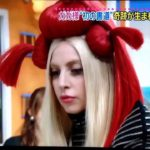 """Lady Gaga did calligraphy of the Japanese culture """"Shodou"""" for the first time in life."""