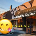 MK しゃぶしゃぶ#shabushabu#japanese#restaurant#eat#all#you#can
