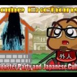 Monster Party and Japanese Culture – Game Exchange