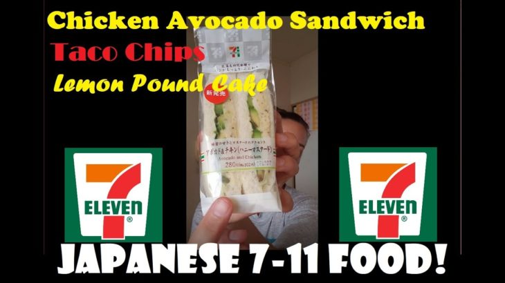 My First Food Review! Snacks from a Japanese 7-11!