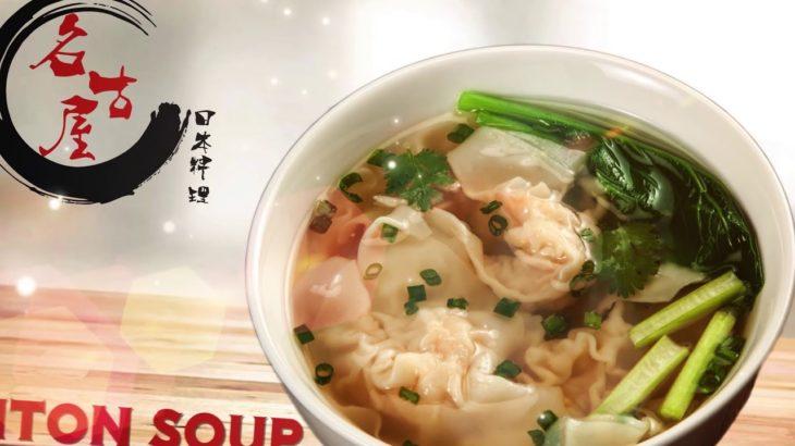 Nagoya Japanese Cuisine – Chinese Food Demo