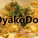 OyakoDon   Japanese Cooking Database   今日の料理動画189