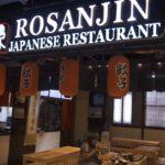 Rosanjin Japanese Restaurant – Unlimited Japanese Food for only 399