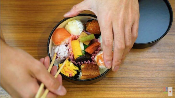 """Temari"" Sushi Balls Bento | Japanese Food [Bento Box]"