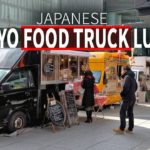 Tokyo Food Truck Lunch Experience