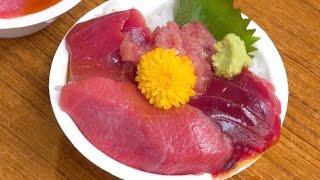 Tuna,Maguro dong /Tsukiji Market Japan/Japanese Street Food