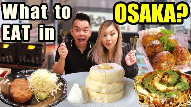 What to EAT in OSAKA? JAPAN FOOD GUIDE