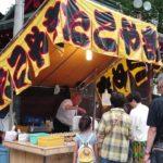【屋台 料理】とっても丁寧なたこ焼き屋台in秩父瀬川祭り Japanese Food Stand movies