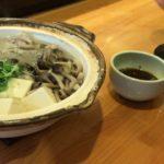 くえ鍋 下処理から完成まで【japanese  food  washoku】