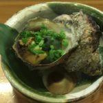 栄螺【栄螺】つぼ焼き。生きたまま身の外し方 japanese  food  washoku