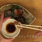 赤貝剥き方【アカガイ】卵に毒がある?japanese  food  washoku