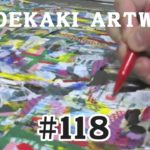 #118 『ARTWORK』+『Japanese Culture』18 お絵描き 日本文化