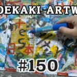 #150 『ARTWORK』+『Japanese Culture』20 お絵描き 日本文化 Freedom。。。