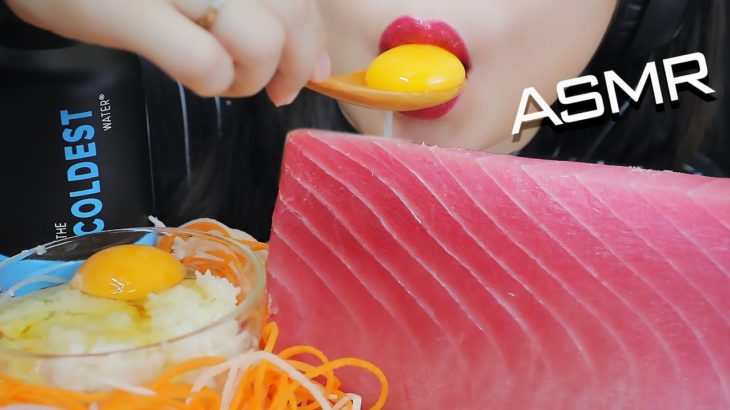 ASMR GIANT SLICE OF RAW TUNA AND RAW JAPANESE EGGS CHEWY CRUNCHY EATING SOUNDS | LINH-ASMR
