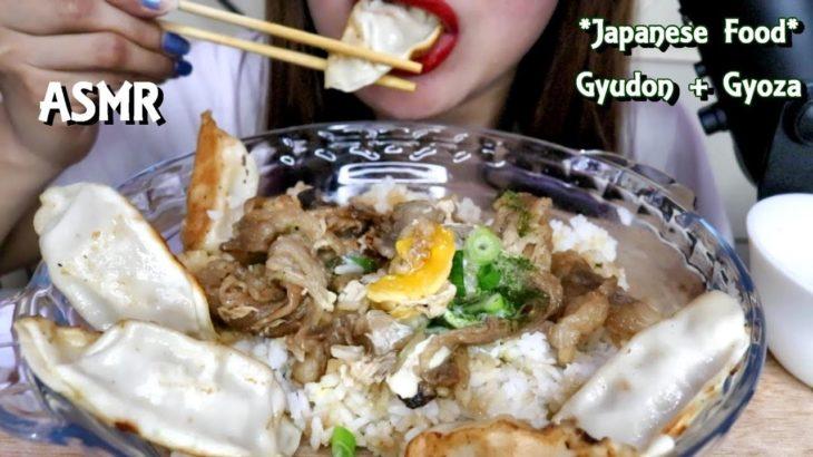 ASMR Japanese Food Gyudon and Gyoza Eating Sounds No Talking