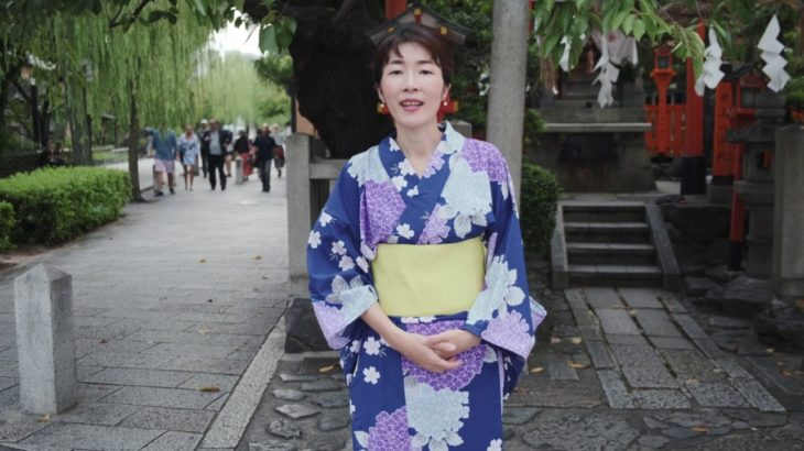 Akari Japanese Lesson